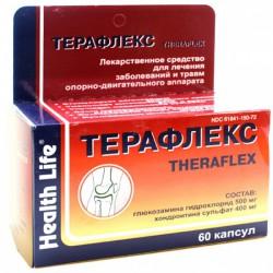 Терафлекс, капс. 500 мг+400 мг №60