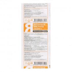 Янтарная кислота, табл. 100 мг / 0.5 г №10