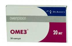 Омез, капс. кишечнораств. 20 мг №30