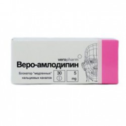 Веро-Амлодипин, табл. 5 мг №30